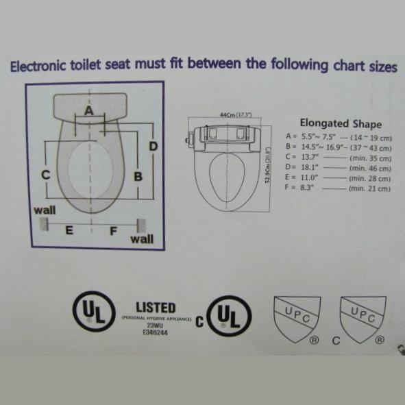schematic drawing for Bidet Seat Washlet