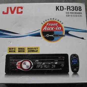 JVC CD player for Sauna
